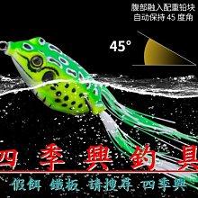 ** 四季興 ** 路亞 雷蛙 4.5cm 5.5g 經典小雷蛙 路亞 假餌