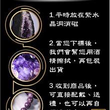 白水晶簇-鎮宅避邪 防輻射 重1619g(含底座)【吉祥水晶專賣店】編號AH32