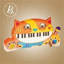 小踢的家玩具出租*G068  *美國B.Toys大嘴貓鋼琴~即可租