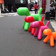 【一張椅子 】 Magis Puppy Kids Chair 小狗椅 復刻 塑料版 M號