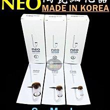【樂魚寶】韓國NEO 壓克力陶瓷細化器M 二氧化碳 CO2 計泡器 細化器 陶瓷細化器 水草細化器 水草缸