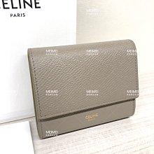 30年老店 預購 CELINE SMALL TRIFOLD WALLET IN GRAINED CALFSKIN 迷你 短夾 三摺式 皮夾 沙色 10b573