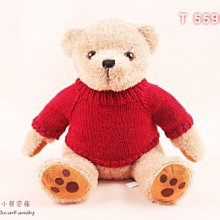 坐姿30公分棕色毛衣熊 可繡字~*小熊家族*~ 泰迪熊專賣店~