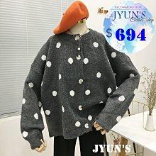 JYUN'S 出清新款韓版氣質寬鬆圓領波點點針織開衫女復古百搭長袖毛衣外套 1色 現貨