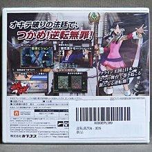 【月光魚 電玩部】現貨全新 純日版 3DS 逆轉裁判 6 日版日文