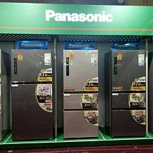 【私訊享最低價】Panasonic 國際 650L 變頻 冰箱 NR-C489TV