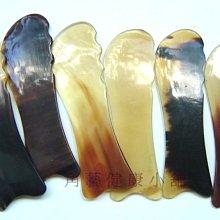 【角藝健康小舖】~黃牛角魚型刮痧板~薄款更易出痧 臉部全身 消脂板 按摩板 N990