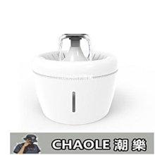 貓咪飲水機自動循環過濾靜音流動喝水器泰迪貓咪寵物通用飲水器-店長-CHAOLE潮樂3667