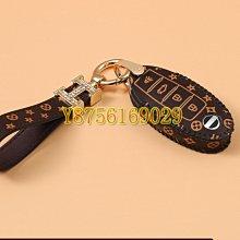 經典款 鷹飛淩 INFINITI G25 G37 M25 M37 汽車鑰匙包 極致 FX35 EX35 JX35 鎖匙套