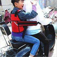 現貨 兒童機車安全帶 兒童 安全帶 六點式安全扣環四點五點升級 機車背帶 兒童安全背帶 小孩嬰幼兒幼童摩托車 機車安全帶