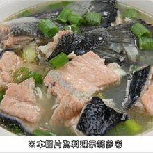 【家常菜系列】帶肉鮭魚骨切塊(1尾)/約450g~教您做營養好吃的鮭魚味噌湯