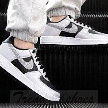 Nike Air Force 1 AF1 3M 復古 低幫 反光 銀蛇紋 灰黑 運動 滑板鞋 DJ6033-001 男鞋