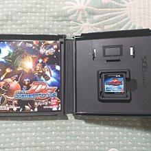 格里菲樂園 ~ NDS SD Gundam G Generation DS 日版