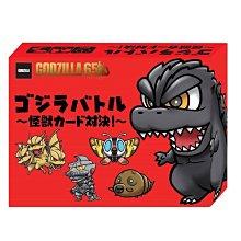 【APPS STORE】 日版 哥吉拉 怪獸卡片對決 怪獣カード対決 日本專賣店 怪獸之王