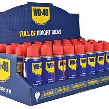 WD-40 防鏽油 100ml隨身瓶 多功能除鏽潤滑劑 金屬保護油 電扇 門鎖 鑰匙孔 五金潤滑 油老爺快速出貨