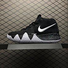 Nike Kyrie 4 耐克 黑白 百搭 運動籃球鞋 943807-002 男鞋