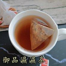 御品濕濕茶 茶包 15小包 養生茶 沖泡包 漢方茶包 薏仁芡實茶 另有烏梅濕濕茶及金菊熬夜茶 【全健健康生活館】