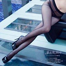 黑色絲襪 半透膚連身褲襪 全透明美肌超薄絲襪-愛衣朵拉L030