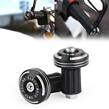 《極限超快感》通用款 CNC鋁合金平衡端子 (把手內徑16-18mm適用)