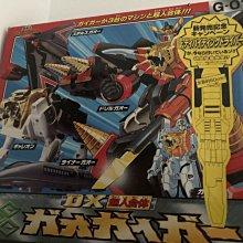勇者王系列 G-01 DX 超人合體 GAOGAIGAR 我王凱牙
