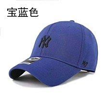 NY洋基隊棒球帽彈力布料舒適透氣6色可選畢挺有型(背面尺寸可調節