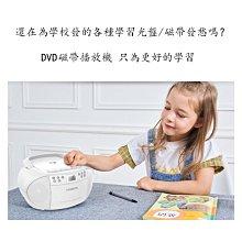 5Cgo【含稅】可放光碟磁帶cd播放機收錄機多功能錄音機磁帶機dvd複讀機DVD/VCD/CD播放60082082184