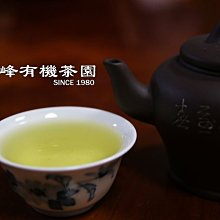【裸包】【2020冬】大峰茶園-特選手採高山金萱茶-----350元/150g*1入