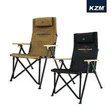 【KAZMI KZM】素面木手把四段可調折疊椅〈卡其/黑色/附收納袋〉四段調整設計,方便【EcoCamp艾科戶外│中壢】