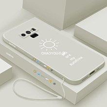 三星note9手機殼直邊液態硅膠note8全包防鏡頭摔超薄手機套-CHAOYOU小店