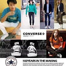 限時優惠 Converse ALL STAR 經典款 高低筒 男女運動休閒帆布鞋 百搭情侶鞋 35-46號 高低筒同價