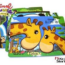 超取賣場(無法合併結帳):<PZ15動物拼圖磁鐵>4圖20片磁鐵拼圖 可吸白板 邏輯組織 --MagStorY磁貼童話