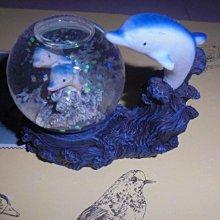 海豚底座仿石水晶球 桌面擺設飾品 小禮物