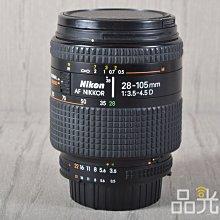 【台中品光數位】NIKON AF 28-105mm F3.5-4.5 D 旅遊鏡 #95146