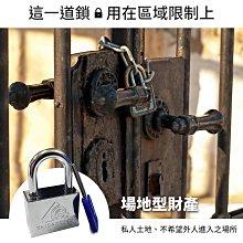 現貨!不鏽鋼同號掛鎖 娃娃機鎖 鎖頭 水龍頭掛鎖 鑰匙鎖 防盜鎖 室外鎖 鎖頭 鑰匙鎖 合金鎖 #捕夢網【HAS811】