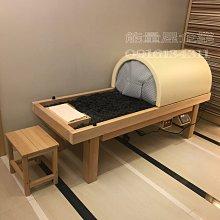 *能量屋企業*遠紅外線岩盤浴 鐳礦石岩盤浴床 另有汗蒸浴 能量屋 烤箱 台灣工廠製造 手工 實木製做