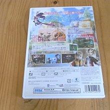 【小蕙館】Wii ~ 飛天幽夢 流星夜譚 (純日版)