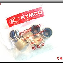 ξ梵姆ξ KYMCO公司正廠,原廠,普利珠(GY6,Racing,GP,VJR,many,GT,GR,tigra,JET