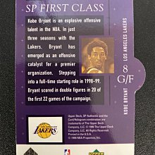 Kobe Bryant 1998-99 SP Authentic SP First Class