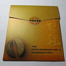 【2號倉庫】CD-媽祖之歌-內湖聖母殿。博客來書店網路音樂排行第一名-編號1