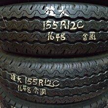 155R12C 落地胎16年48週 建大 輪胎含鐵圈 百利 威利 發財車 箱型 小貨 車 二手 輪 胎一輪1100元