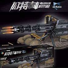 《中華玩家》樂高格林機槍 可發射玩具槍