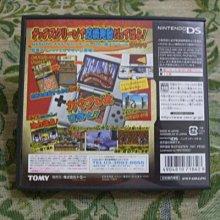 ※現貨『懷舊電玩食堂』正日本原版、附盒無書、3DS可玩【NDS】NARUTO 火影忍者 最強忍者大結集 3 for DS