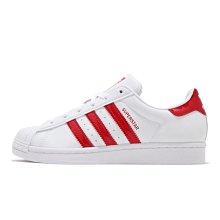 限時特價 南◇2021 6月 Adidas Superstar W FZ8729 白紅 休閒鞋 女段 貝殼頭 愛心
