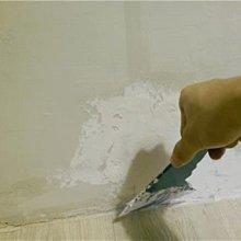 修補工具組 刮刀+補土 DIY 簡易 小包裝 好上手 一次用好 用完 批土 壁癌處理 牆壁補平 油老爺快速出貨