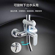 法恩莎衛浴花灑套裝可升降掛墻式全套花灑銅家用沐浴F2M8818SC-A