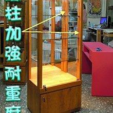 鐵柱耐重款《全一木工坊》LED玻璃展示櫃、珠寶櫃、鐵柱玻璃櫃、精品櫃、手機櫃、飾品櫃、展示櫃、眼鏡櫃、模型櫃 公仔櫃