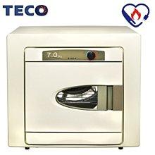 TECO 東元 7公斤 不鏽鋼 乾衣槽 乾衣機 ( QD7551NA ) 含運含裝含舊機處理 $7300