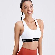 路依坊 運動內衣 集中型防震內衣 健身訓練 跑步 舒適運動bra 無鋼圈瑜珈內衣 韻律 慢跑 重訓 可拆胸墊 A2433