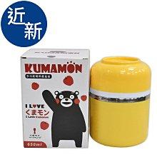 近新 kumamon多功能隔熱餐具組 370200010244 再生工場 03