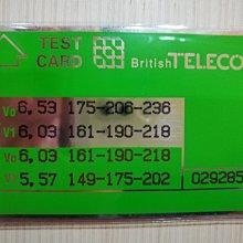 蘭吉爾公用電話測試卡